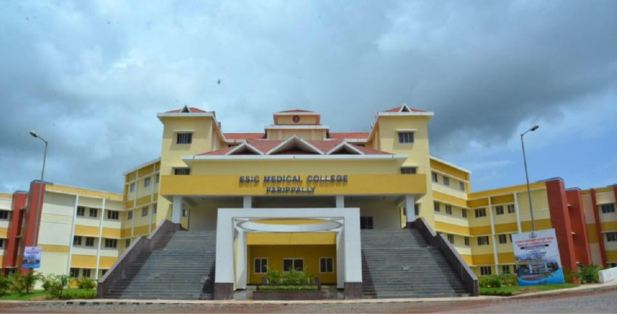 Government Medical College Paripally - [GMC], Kollam | MEDICAL COLLEGES